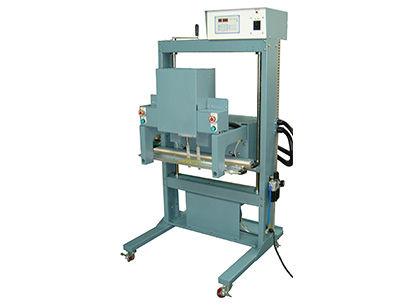 Nozzle Type Vacuum Sealer LMV-7510T