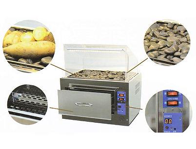 烤蕃薯機 SPR-001, SPR-002