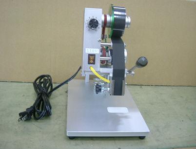 手壓日期印字機  DH-8