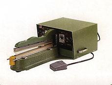 電磁封口機 HN 300H