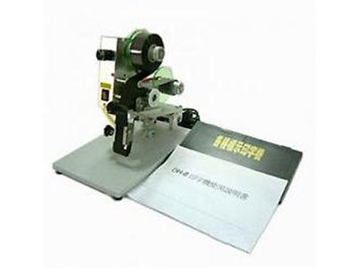 手壓印字機 DH-825D 835D