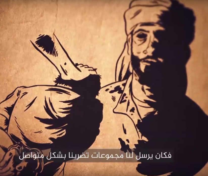 Al jazeera Documentary