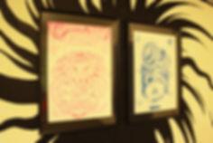 vortex wall 4.jpg