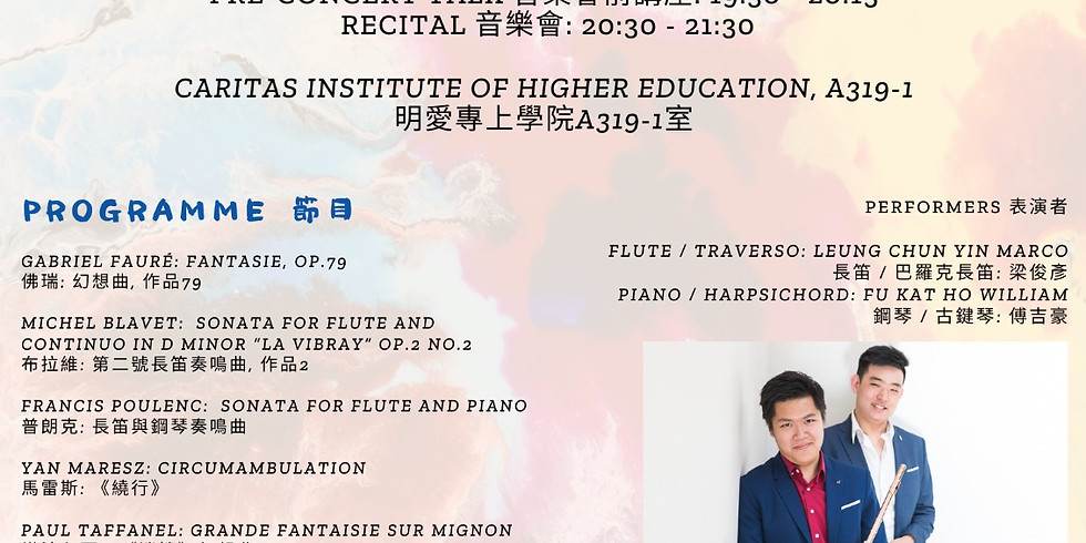 French May Project 2021: RE:Imagination Piano and Flute recital