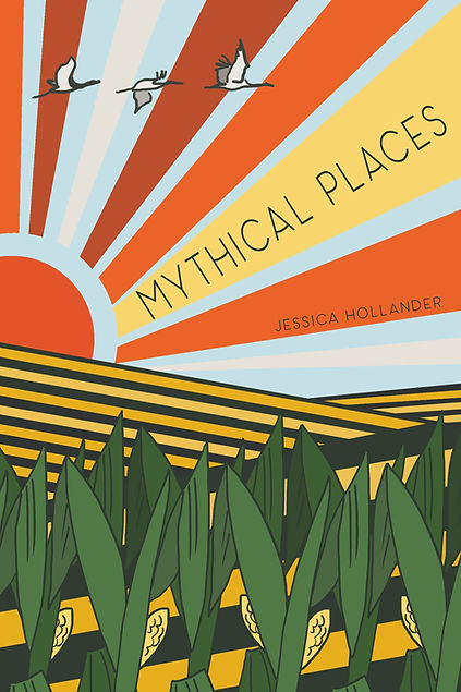 Mythical Places Cover Art FINAL.jpg