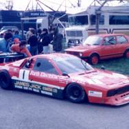1985-04-21 23.jpg