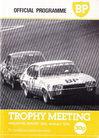 1978_08August_cover16.jpg