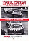 1984_10OctoberCover16.jpg