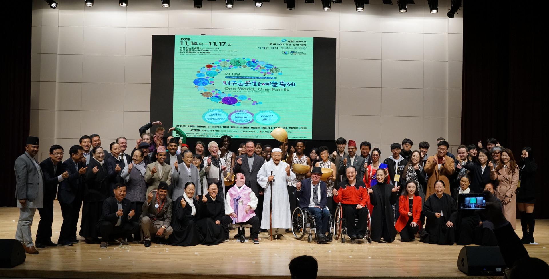 지구촌문화예술축제 (1).JPG