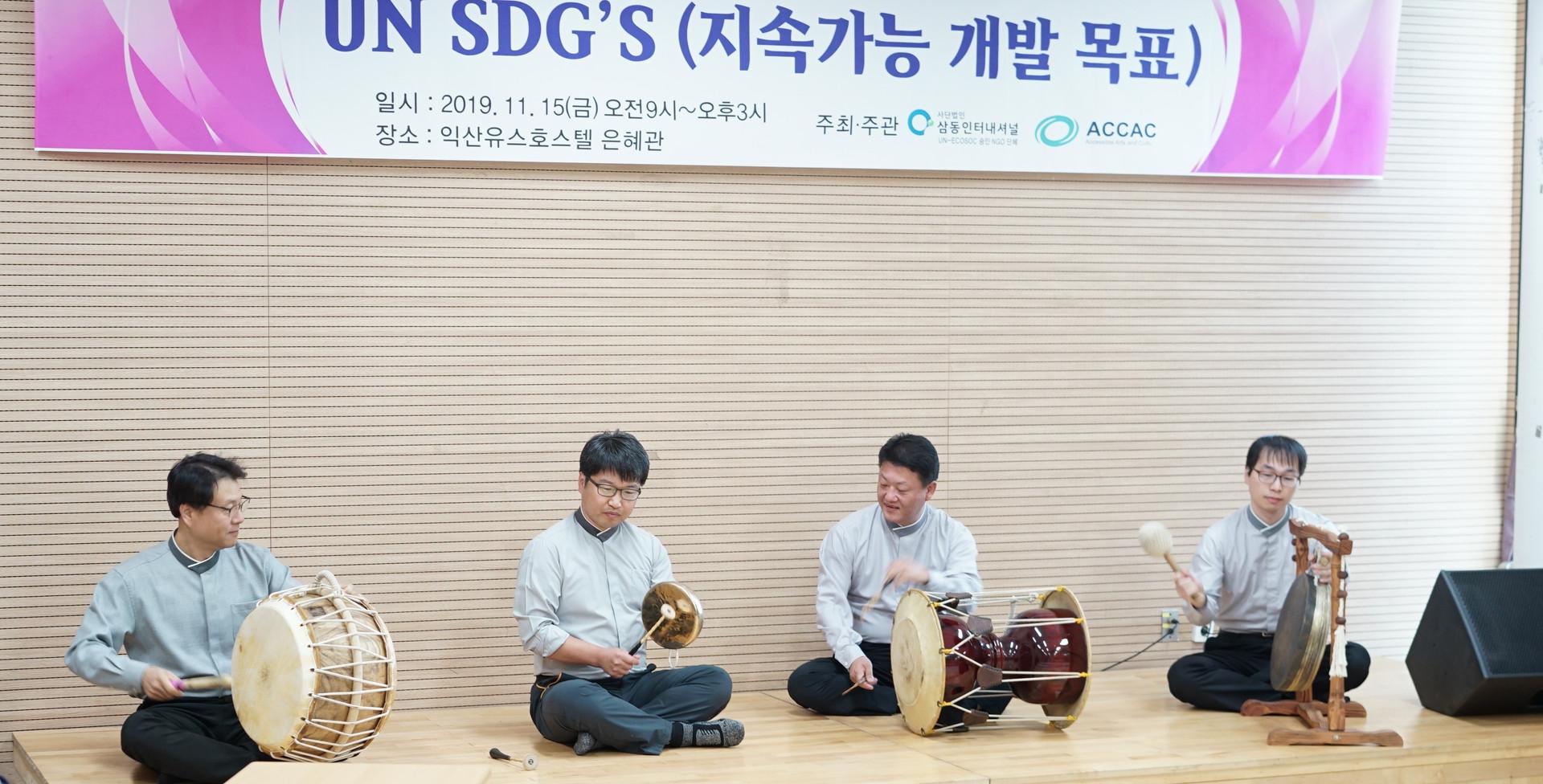 지구촌문화예술축제 (4).JPG