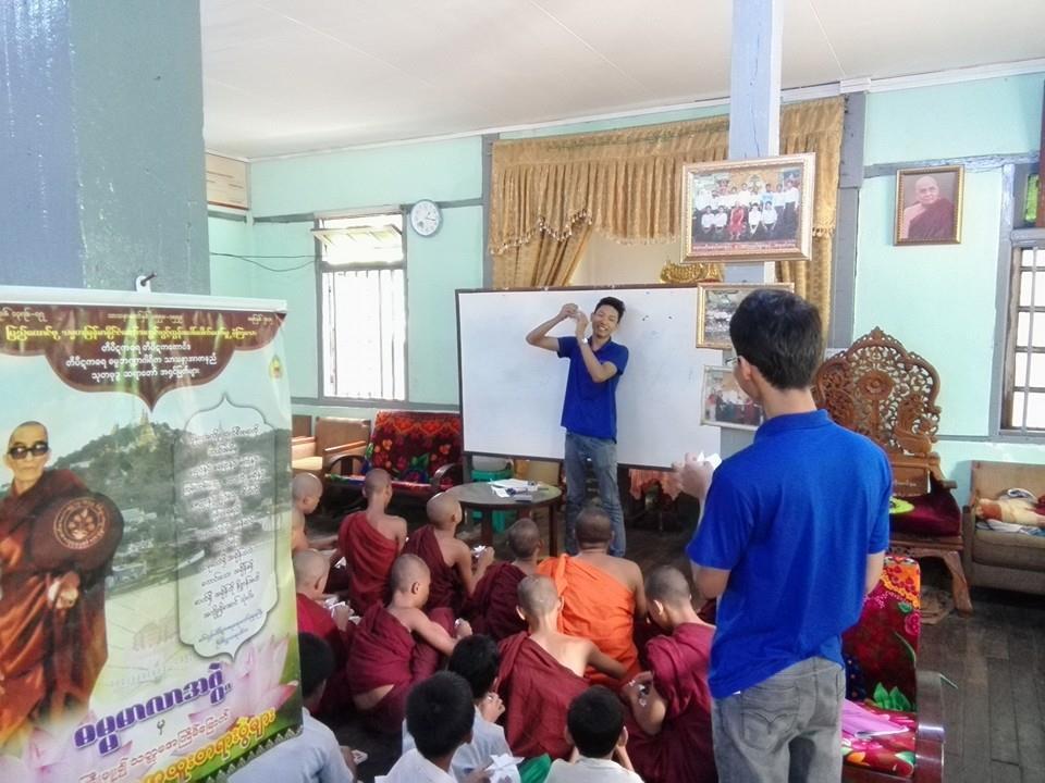 미얀마 삼동유스클럽 2015 (4).jpg