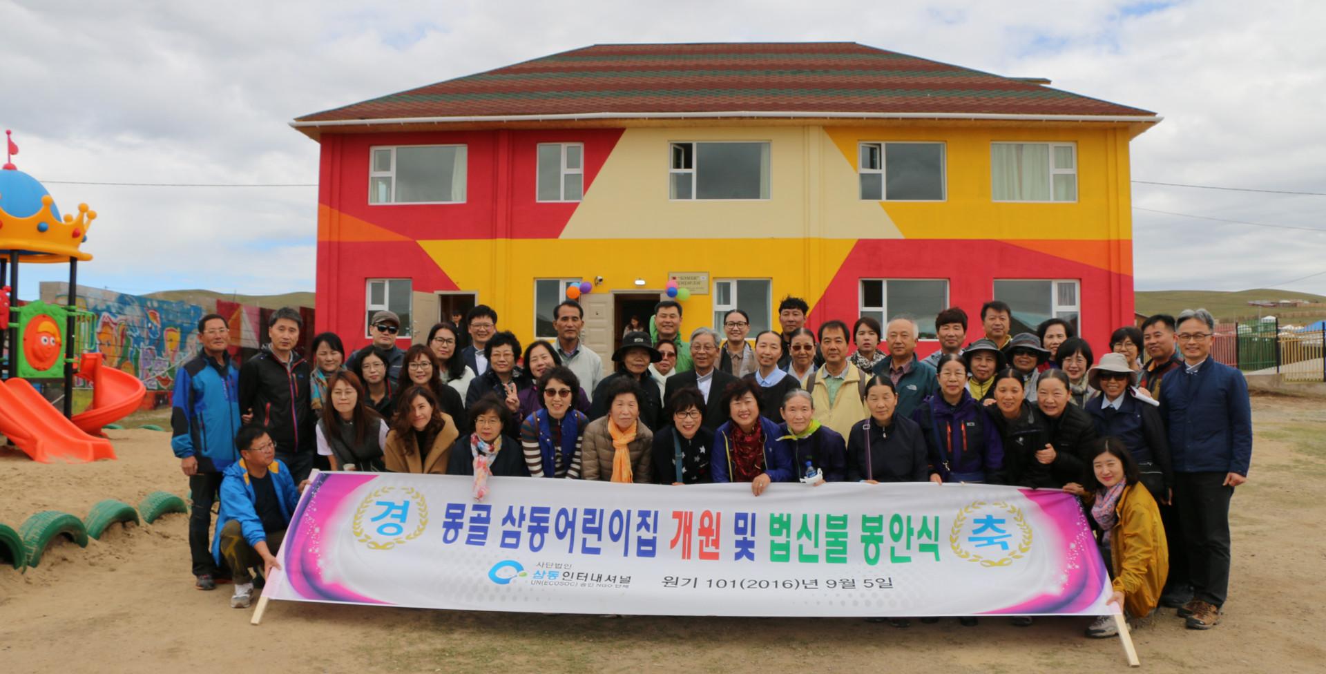 몽골 울란바토르 뱀비어린이집 (건축 및 운영) 전경.JPG