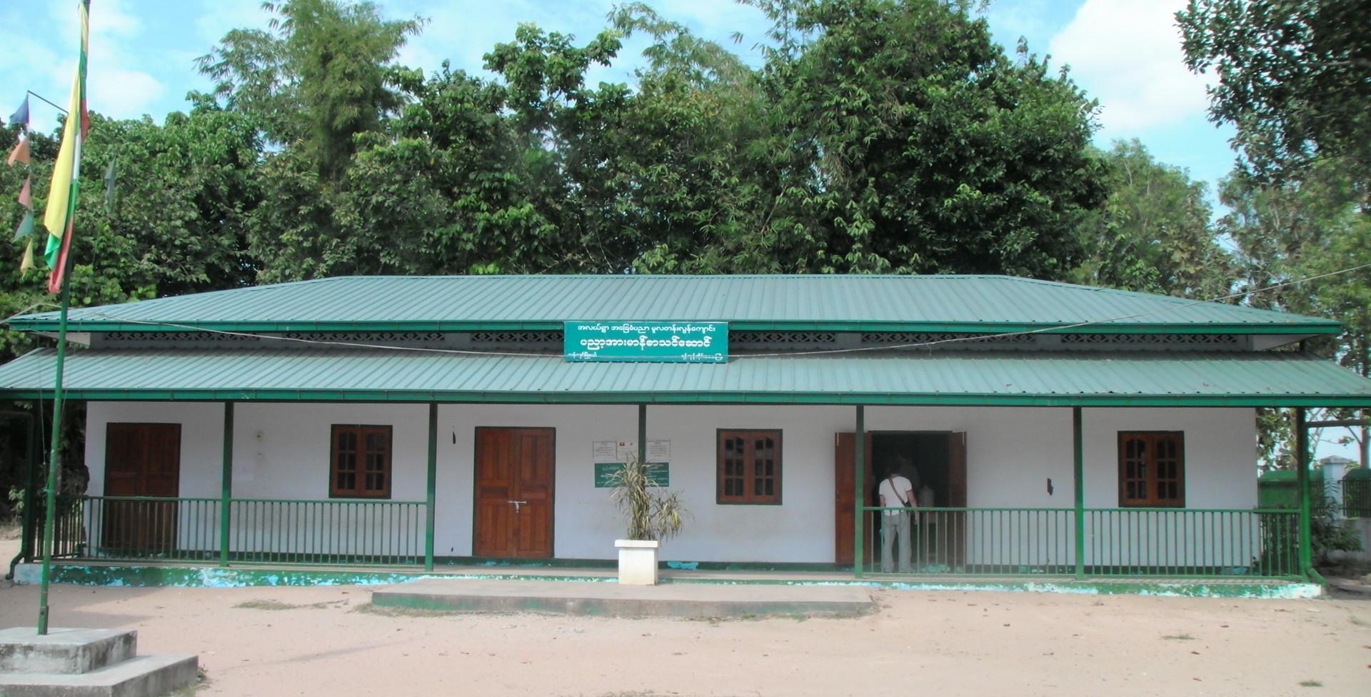 미얀마 아레요아 학교 (건축) 전경 (1).JPG
