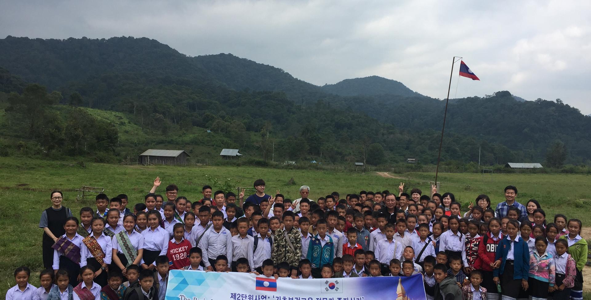 행정안전부 2018 MediLAO 장생프로젝트 사업 (3).JPG