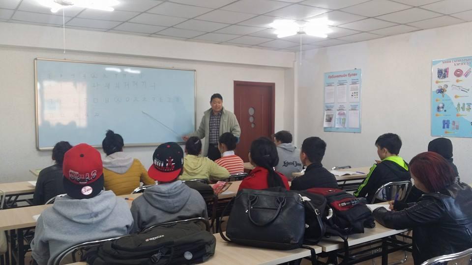몽골 삼동직업학교 한국어교육.jpg