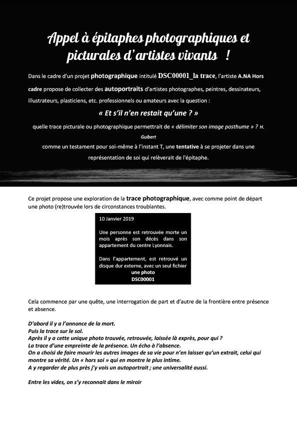 DSC0001_Appel_à_autoportraits_d'artistes