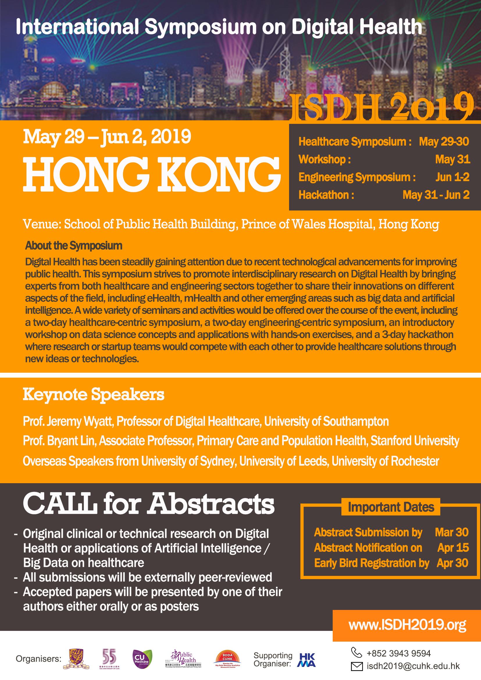 International Symposium on Digital Health 2019 | Hong Kong
