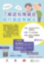 7 MAR seminar poster.jpg