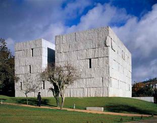Escuela de Altos Estudios Musicales, Santiago
