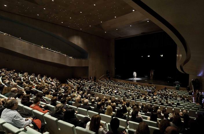 Auditorio y Palacio de Congresos, Vigo