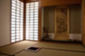 Zen Interior