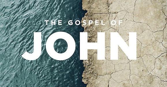 the-gospel-of-john-e1499460689419.jpg