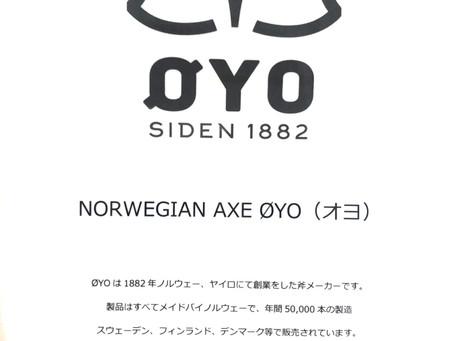 新発売-OYO-