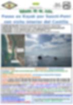 2019_07_20_Cartel_kayak_Sancti-Petri.png
