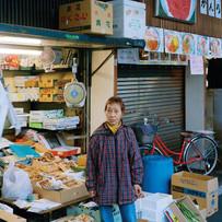 Matsutake Shop