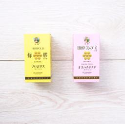 蜂膠滴劑+蜂王乳膠囊包裝盒