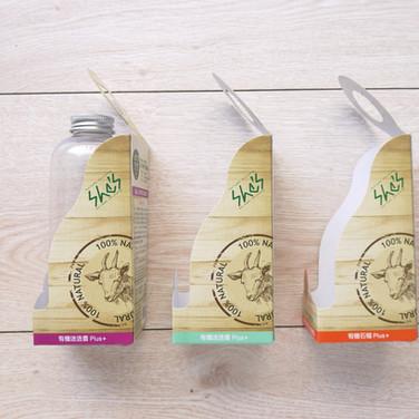 有機迷迭香+石榴身體乳設計造型展售盒