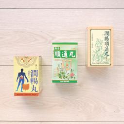整腸健胃潤暢丸藥品盒