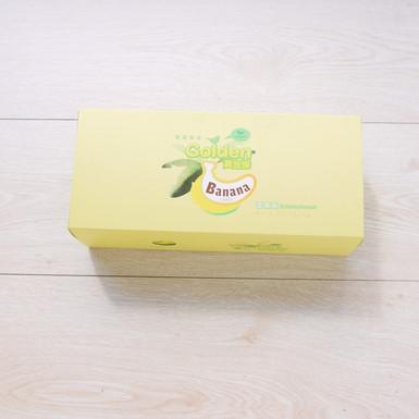 黃金香蕉酥糕點盒