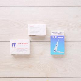 癒合纖維素+鼻腔噴洗器藥品盒