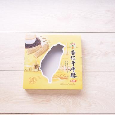 杏仁千層酥伴手禮抽屜式禮盒