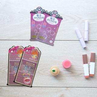 BB唇蜜+護唇膏展售背板
