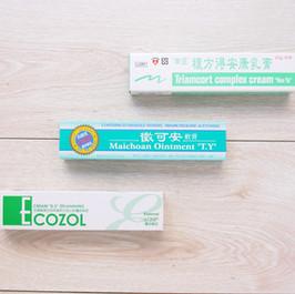 濕疹+皮膚感染乳膏包裝盒