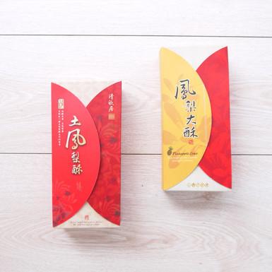 鳳梨大酥+土鳳梨酥中秋月餅外包式禮盒