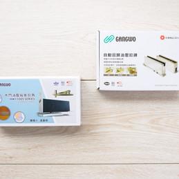 木門油壓緩衝包角+自動回歸油壓鉸鍊零件包裝盒