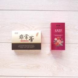 天然牛蒡複合軟膠囊+玫瑰菁華沖泡飲禮盒