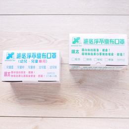 防塵不織布口罩包裝盒