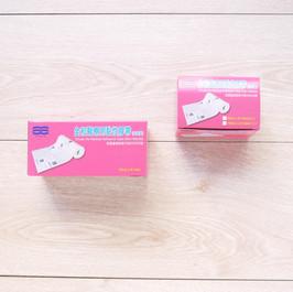 醫療用黏性膠帶包裝盒