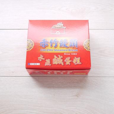 赤竹饅頭+水蒸鹹蛋糕外帶包裝盒