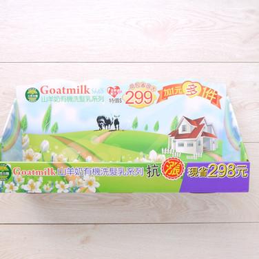 山羊奶有機洗髮乳桌上型展示架