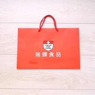 瑞輝食品手提紙袋