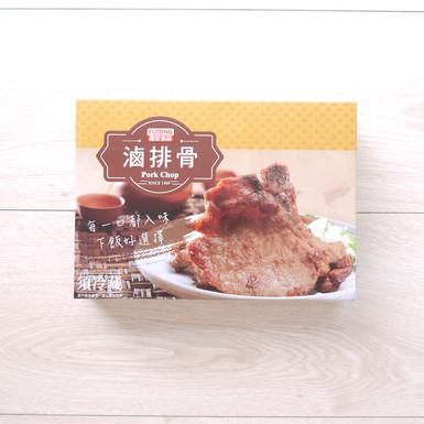 富統滷排骨熟食冷藏食品包裝盒