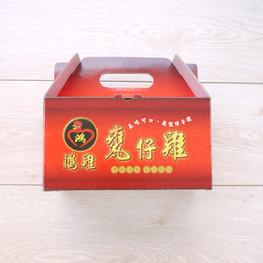 甕仔雞手提包裝盒