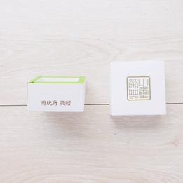 總統府木製手機座天地蓋贈品盒
