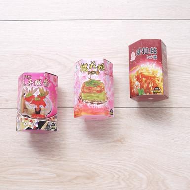 櫻花蝦+魚子醬+干貝絲XO醬六角設計彩盒