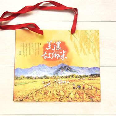 美濃故鄉米手提紙袋